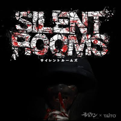fukuoka-silentrooms