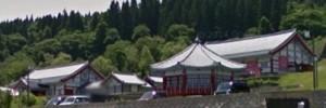 高麗館(モモカミ・アルカディア眺河の丘)