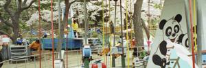 函館公園こどものくに