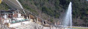 須磨浦山遊園