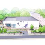 スヌーピーミュージアム東京六本木