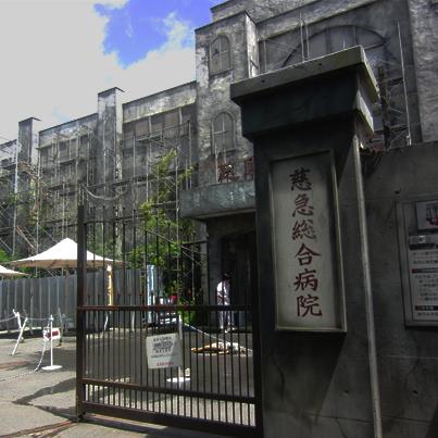 fujikyu-obake 中部地方で一番怖いお化け屋敷 中部のお化け屋敷一覧  中部地方で一番